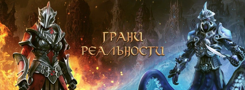 1170x430_5_rus-2