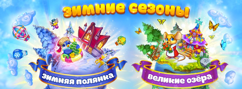 el_ban_t1_i2_long_1170h430_ru