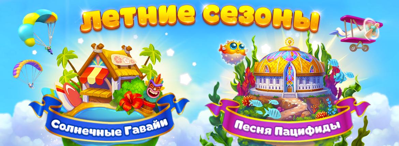 el_ban_t4_i1_long_1170h430_ru